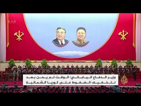 كوريا الشمالية تعلن تعليق تجاربها النووية وترمب أول المرحبين  - نشر قبل 10 ساعة
