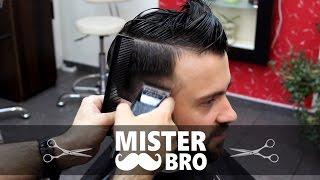 Как модно подстричь мужчину?