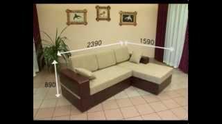 Диван Юпитер угл мебельная фабрика Прогресс(На видео представлен обзор углового дивана Юпитер. На нашем сайте есть большой выбор диванов на любой вкус...., 2014-04-11T08:57:31.000Z)