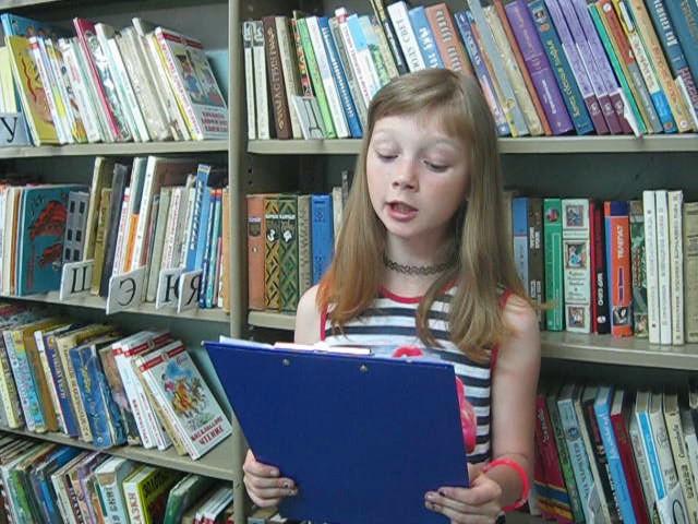 Изображение предпросмотра прочтения – КаринаИзраилева читает произведение «Железная дорога» Н.А.Некрасова