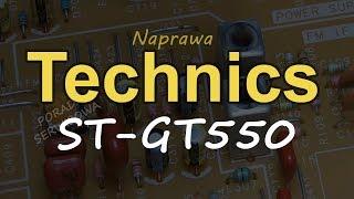 Technics ST-GT550 [Reduktor Szumu] #202