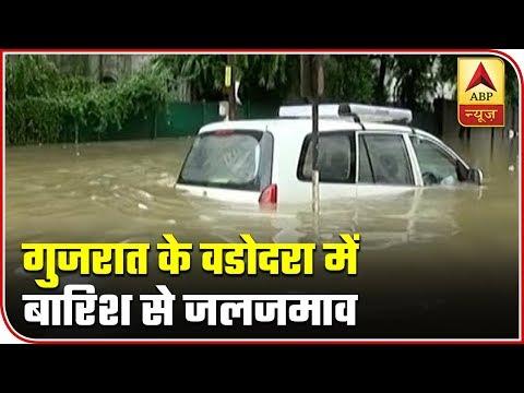 Gujarat Rain: Downpour Lashes Vadodara; Airport Closed, Trains Diverted | ABP News