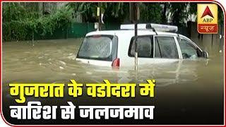 Gujarat Rain: Downpour Lashes Vadodara; Airport Closed, Trains Diverted   ABP News