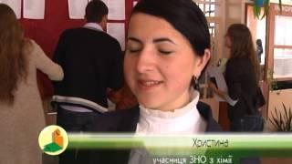 ЗНО з хімії, Тернопільщина 2013 рік