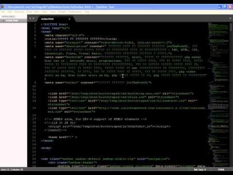 Научи  HTML за 50 мин. !