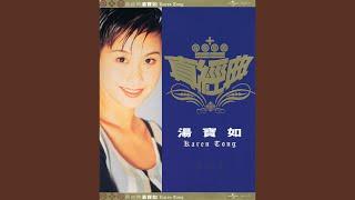 Hou Zhe Jiu Shi Deng Dai (Unplugged Version)
