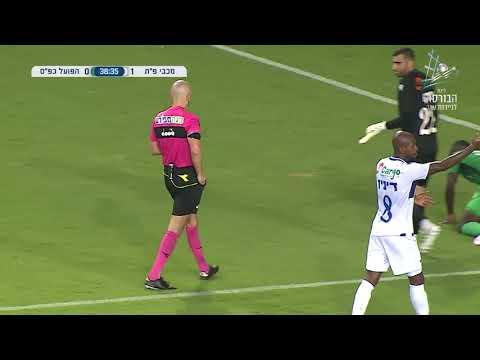 Maccabi Petach Tikva Hapoel Kfar Shalem Goals And Highlights