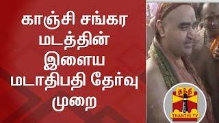 Demise of Kanchi Shankaracharya Jayendra Saraswathi