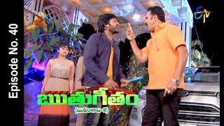 Ruthugeetham (Ruthuragalu-2)   17th November 2017   Full Episode No 40   ETV Telugu