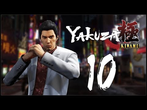 yakuza 0 dating spots