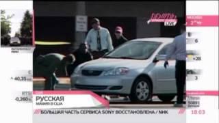 В США вспомнили о русской мафии