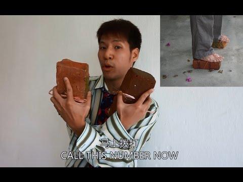 BRICKENSTOCK777 (砖鞋777)