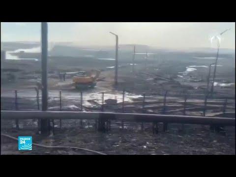 روسيا تعلن حالة الطوارئ بعد كارثة بيئية في منطقة القطب الشمالي  - نشر قبل 2 ساعة
