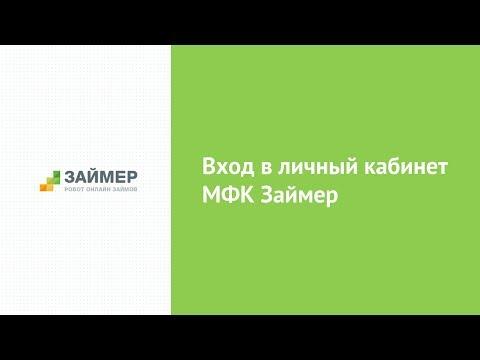 хоум кредит банк казахстан официальный сайт