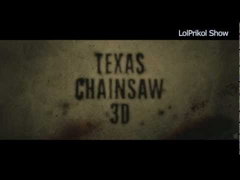 Техасская резня бензопилой 3D. Стебный перевод