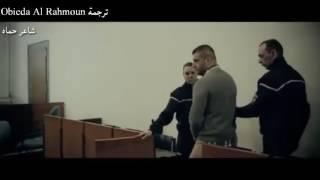 أروع اغنية راب ألماني (المحكمة) مترجمة للعربي