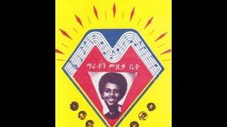 Teshome Wolde - Yene Konjo የኔ ቆንጆ (Amharic)