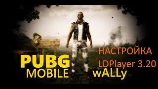 Настройка эмулятора для PUBG MOBILE LDPlayer 3 20