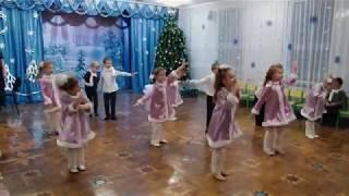 Дед мороз / Новогодний танец