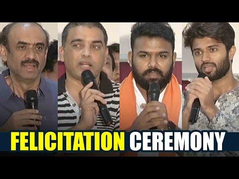 Film Critics Association Congrats meet National Film Award Winner | Pelli Choopulu, Shataman bhavati