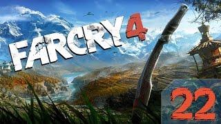Прохождение Far Cry 4 Gold Edition (PC/RUS/60fps) - #22 [Прощай Лонгин, здравствуй LK-1018]