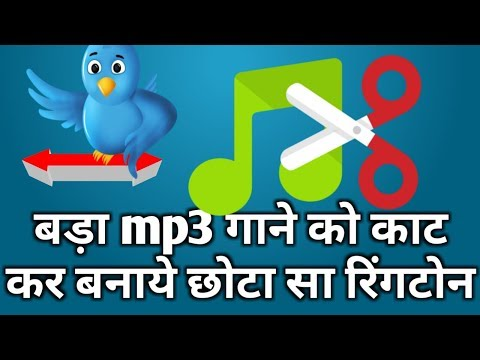 mp3-cutter-android-apps-akumarhindichannel