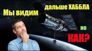Мы видим дальше телескопов? Ядро земли это миф | Сон Разума