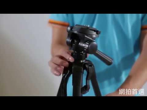 【當天出貨!送手機夾+收納袋】鋁合金三腳架 輕量化腳架 手機腳架 三腳架 腳架 3520支架 手機支架 攝影架 相機腳架