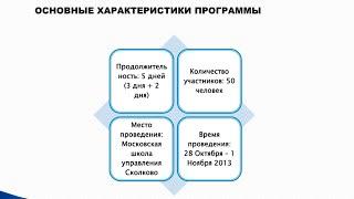Как разработать систему обучения для руководителей среднего и высшего звена #1