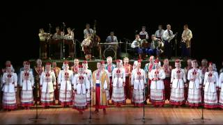 """Укр.нар.пісня """"Ой, на гору козак воду носить"""", солісти М.Таранко та О.Іщук. Волинський народний хор"""