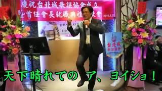 勝負の花道〜氷川きよし カバ− 松智豪【HD】