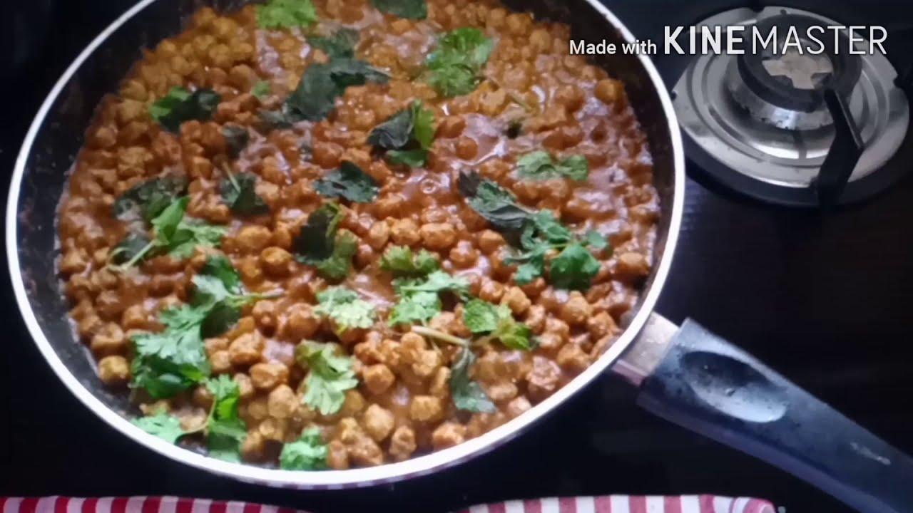 ചിക്കൻ കറി യുടെ ടേസ്റ്റിൽ ചെറിയ സോയബോൾ കൊണ്ടുള്ള അടിപൊളി ഒരു  കറി |side dish for chapati, poori