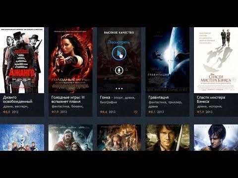 Супер приложение для просмотра фильмов и сериалов с телефона в HD 2019