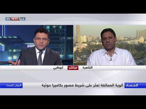 الحوثيون يمارسون عملية تهجير قسري بحق المدنيين جنوبي الحديدة  - نشر قبل 7 ساعة