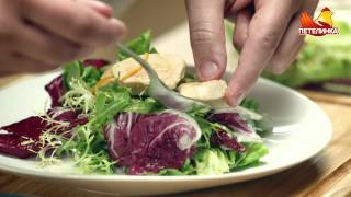 Микс-салат с куриной грудкой и грушей «По-петелински»