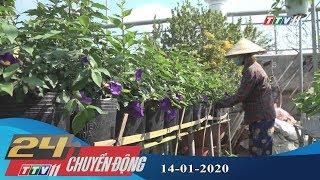 #24hchuyendong  #tayninhtv 24h Chuyển động 14-01-2020 | Tin tức hôm nay | TayNinhTV