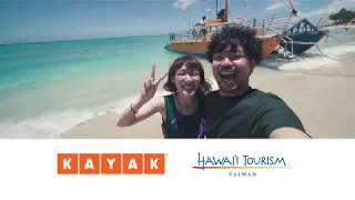 跟著茂木太太, 茂木桑, 跟小花凜一起同遊夏威夷看看風趣又搞笑的茂木家...