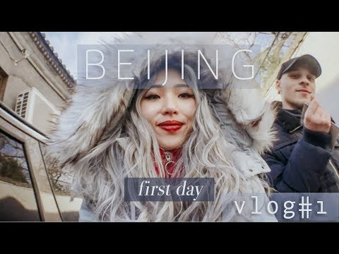 Beijing VLOG#1: Our stay in Shichahai! Hutong, bars & ocarina