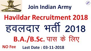 Indian Army Havildar Recruitment 2018   www.joinindianarmy.nic.in   Employments Point