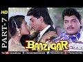 Baazigar - Part 7 | HD Movie | Shahrukh Khan, Kajol, Shilpa Shetty | Evergreen Blockbuster Movie