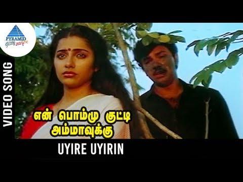டான்ஸ் பாப்பா   Dance Papa Dance   Vidinja Kalyanam   Sathyaraj   Ilayaraja   MalaysiaVasudevan   HD from YouTube · Duration:  3 minutes 35 seconds