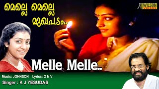 Melle Melle Full Video Song |  HD |  Oru Minnaaminunginte Nurungu Vettam Movie Song