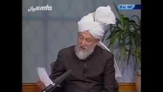 Urdu Tarjamatul Quran Class #195, Surah Al-Naml 46-67