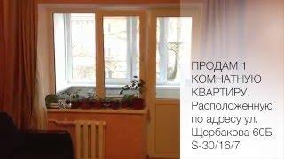 видео Где купить новую квартиру в Киеве
