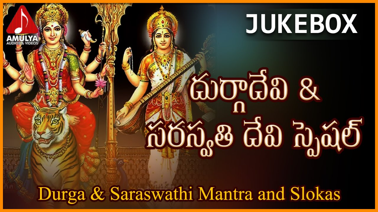 Navarathri Saraswati Puja Vidhanam