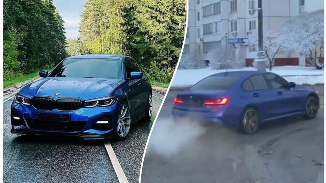 Best Of BMW G20