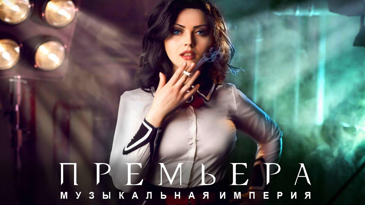 Смотреть отличный русский криминальный фильм 2016