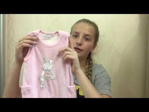 видео: Подарочки от Леры Ванильки и Кати Чуприковой 💎