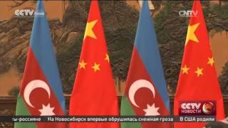 Президент Азербайджана Ильхам Алиев прибыл в Китай с государственным визитом