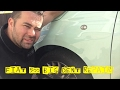Heavy Impact - Must see - Fiat 500 Front Wing